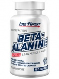Be First Beta Alanine (120 капс)